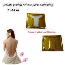 3pcs/lot Female Private Parts Whitening Mask Skin Care Vagina Cleaning Intimate And Nourishing Pink
