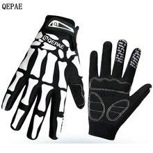 Черные Белые велосипедные перчатки скелетоны с длинными пальцами
