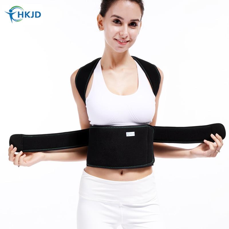 조정 가능한 뒤 쇄골 지원 자세 교정기 벨트 스트레이트 너 밴드 괄호 척추 스트레치 어깨에 대한