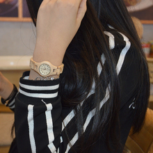 BEWELL Madera de Lujo Top Brand Relojes de Las Mujeres Reloj Popular de La Señora para Mujer Movimiento de Cuarzo zegarek damski 123A