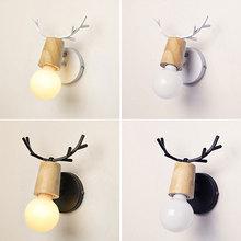 En Horn Y Disfruta Del Compra Gratuito Envío Lamp ARjLq534