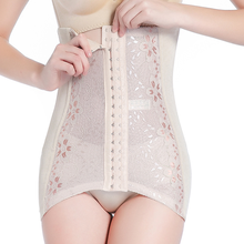 Postpartum Abdomen Belt Waist Summer Thin Section Breathable Corset Delivery Caesarean Pelvis Corsets  Reduce Belly