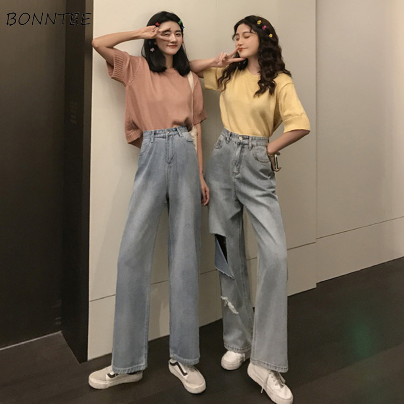 Jeans Women Spring Summer Trendy Korean Style All-match Simple Streetwear High Waist Casual Womens Trousers Chic Retro Loose
