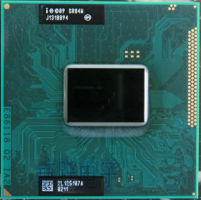 DRIVERS UPDATE: INTEL CORE I5 2430M