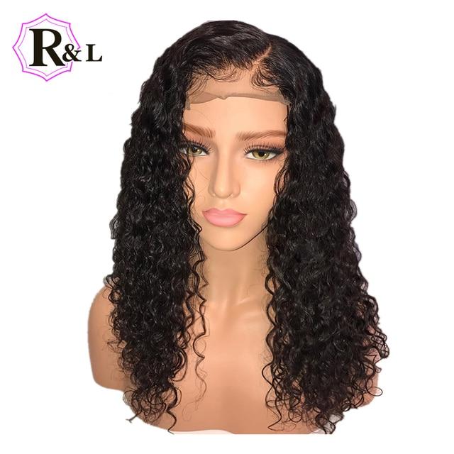 Brazilian Curly Hair Wig 3