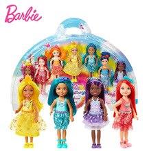 Original Barbie Toy Cove 7 Doll Dreamtopia Rainbow For Girl Birthday Children Gifts Fashion Figure Gift for Girls Boneca present