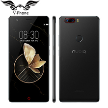 Original Nubia Z17 4G Mobile Phone 5.5 inch Snapdragon 835 Octa Core 6/8GB RAM 128GB ROM Dual Rear Camera Android 7.1 Waterproof