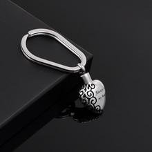 Always in My Heart Key Chain
