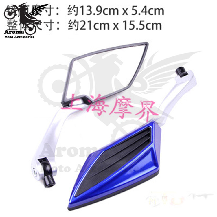 free shipping Motocycle Side Mirrors for honda motorbike parts Dirt bike ATV rearview mirror 6 colors motor Modified Accessories