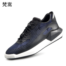 autumn new leisure mens shoes breathable sneaker fashion boots men casual spring summer designer