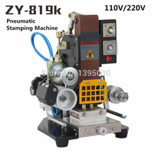 ZY-819K Automatic Stamping Machine leather LOGO Creasing machine,High speed name card Embossing machine