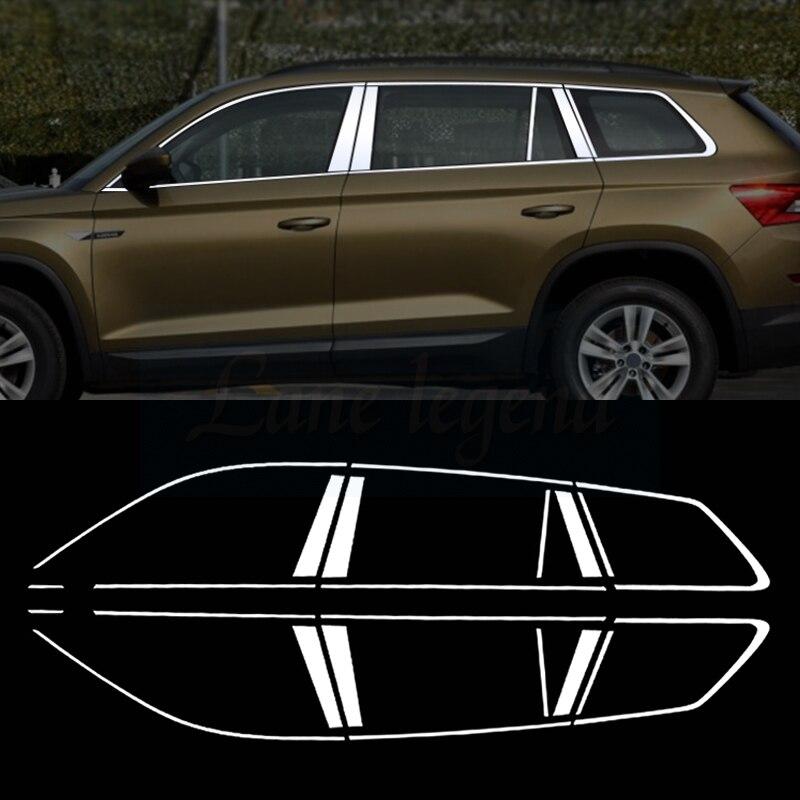 Car Styling Acier Inoxydable Décoratif Paillettes Pour Skoda Kodiaq 2017 Voiture Pleine Fenêtre Garniture Chrome Couvre Chrome Styling
