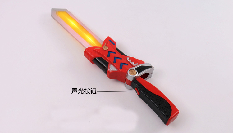 Target Toys For Boys Swords : Online buy wholesale glow swords from china