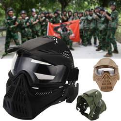 Открытый ПК объектив открытый маска очки нос Шлем Щит Анти-туман очки Открытый самообороны металлической сетки очки полный Уход за кожей