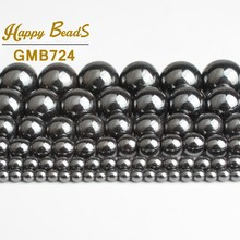 8 Beads Jewelry Free