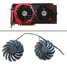 NEW 95mm fan PLD10010B12HH DC12V 0.40A 4PIN FOR MSI GTX1080Ti 1080 1070 1060 GAMING 6G GAMING Graphics Card Cooler Fans new original for msi gtx980 980ti graphics card cooler fan with heat sink