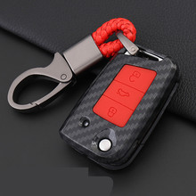 Carbon Car Key Case Cover for VW Volkswagen Golf 4 5 6 Bora Jetta POLO Passat B5 B6 Skoda Superb Octavia Fabia SEAT Ibiza Leon car speaker adapter for vw golf iv passat polo skoda seat leon audi speaker adaptors rings 165mm 6 5 kit spacers