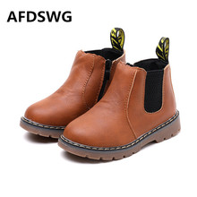 AFDSWG spring and autumn yellow vintage leather waterproof shoes girls boots black martin boys rubber