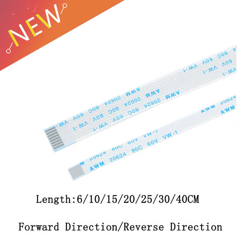 10 PCS FPC/FFC סרט גמיש שטוח כבל המגרש 0.5 MM/1.0 MM 8 P חוט אורך 6 /10/15/20/25/30/40 CM