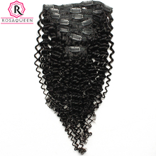 Brazilian Kinky Curly Clip In Human Hair Extensions Full Head Sets Remy Hair 100% Human Natural Hair Clip Ins Rosa Queen
