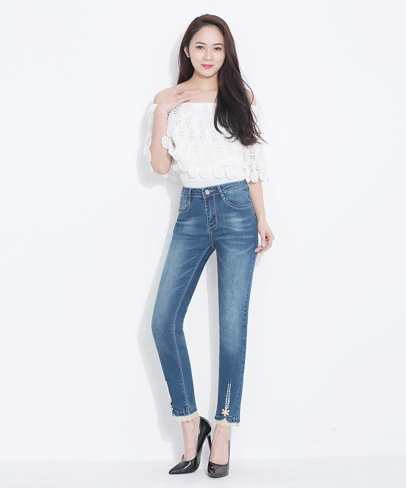 KSTUN FERZIGE Women's Jeans 2020 High Waist Straight Slim Fit Stretch Lace Designer Hand Beads Sexy Ladies Trousers Denim Pants Femme 12