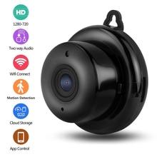 Kruiqi Mini cámara IP inalámbrica, HD, 720P, WIFI, visión nocturna, minivideocámaras para seguridad del hogar, videovigilancia