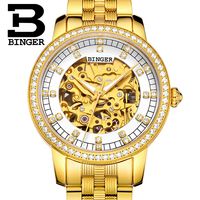 Binger Watch Women Luxury Brand Miyota Automatic Mechanical Movement Watches Sapphire Waterproof Ladies Watch B5051L3