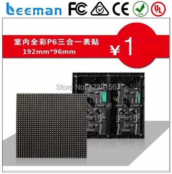 2018 2017 Leeman oem oled 3D Rgb Светодиодный Экран горячие продаж p6 этапе светодиодный стены/занавес/панель/экраны Цифровых Потоков Светодиодный Экран