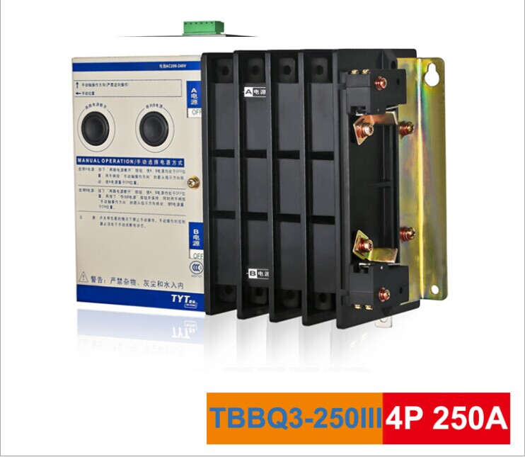 TYT Tae Yeong TBBQ3-250III dual power source automatic switch 250A 4P dual power transfer switch tyt tae yeong tbbq3 100iii dual power source automatic switch 16a 3p dual power transfer switch