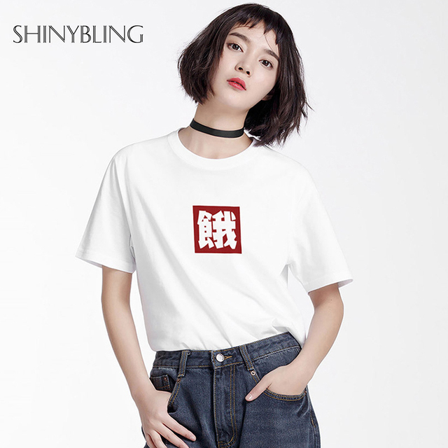 Ulzzang Style Couple T Shirt For Lovers Chinese Letter