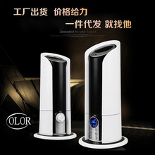 ITAS3313 Air purifier household humidifier mute bedroom Office of pregnant women large capacity MINI FRAGRANCE machine gift