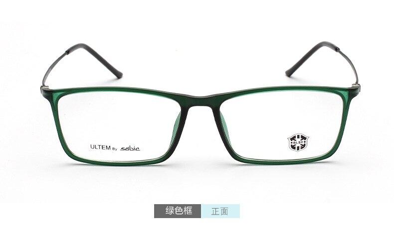 b436c5d056 Hot Sale Man Myopia Glases Ultra Thin Men Eyeglasses Frame Light Vintage  Square Ultem Spectacle Women Tungsten Titanium Eye Wear