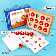 Children's Memory pattern matching table games exercise observation party parent-child interactive educational Montessori toys цена