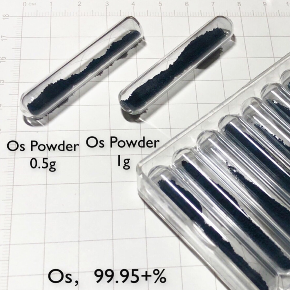 Metal Osmium Powder Sealed Density Os Pure 99.95% for Element Collection Lab Hobbies DIY Crafts Experiment Display Glass SealedMetal Osmium Powder Sealed Density Os Pure 99.95% for Element Collection Lab Hobbies DIY Crafts Experiment Display Glass Sealed