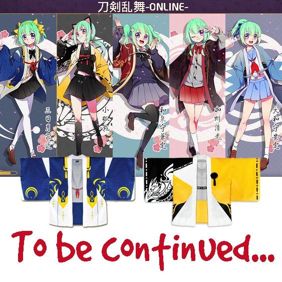 Collection!! NEW Game Touken 5 figures Kimono animation Top Coat cosplay jacket Summer robe Unisex in stock 2017