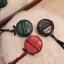 Stone Pattern PU Leather Women Coin Purse Fashion Round Shape Female Change Purse Grils Small Card Holder bag Cute Coin Wallet цена в Москве и Питере