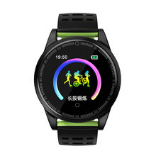 20% English Version Smart Watch 1.22 inch Screen Bracelet Screen Heart Rate Activity Step Counter Lite IP68 GPS Gloness Watch(China)