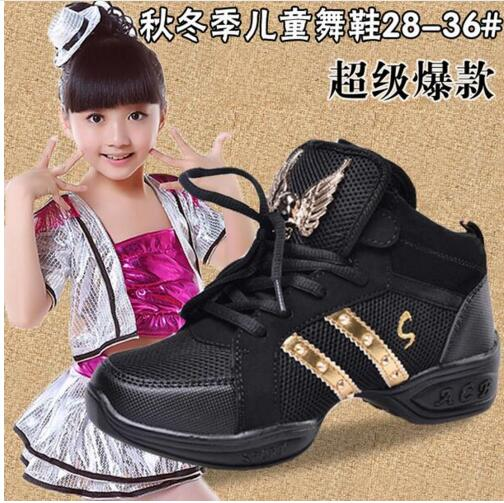 New 2017 Kids Sneakers New Brand Sports Platform Wedge Women Girls Children Hip Hop/Jazz/ Modern Dance Shoes