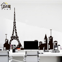 Skyline Vinyl Wall Decal Paris Tower Eiffel Tower Mural Art Skyline Wall Stickers Office Living Room