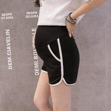 Poungdudu Брюки для беременных женщин мигающие серебряные шелковые шорты чистая инфракрасная одежда для беременных подтяжки желудка летние шорты