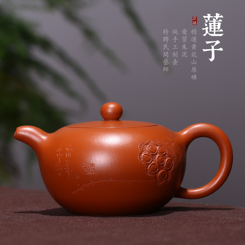 Zhu clay pot pan undressed ore yixing tea pure hand carved painting lotus flat ancient xi shi pot of ceramic bowl suitZhu clay pot pan undressed ore yixing tea pure hand carved painting lotus flat ancient xi shi pot of ceramic bowl suit