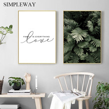 Plant Leaf Poster Nordic Love Quotes Wall Art Print Canvas Painting Decorative Picture Scandinavian Living Rooom Decoration