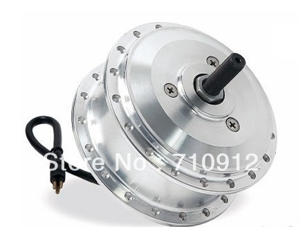 Outrider  Hot sale! OR85F 24V 250W Front Driving V-Brake Hub Motor /e-bike kit partaker elite z13 15 inch made in china 5 wire resistive touch screen intel celeron 1037u oem all in one pc with 2 com