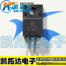Si  Tai&SH    D5024 2SD5024  integrated circuit