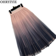 OHRYIYIE Fashion Women Gradient Color Tulle Skirt Womens Summer Patchwork Pleated Skirts Female Elegant High Waist Long