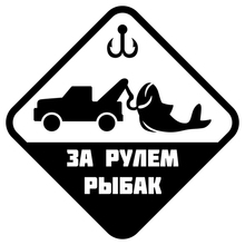 CS-664#15*15cm Fisherman at the wheel funny car sticker vinyl decal silver/black for auto stickers styling decoration