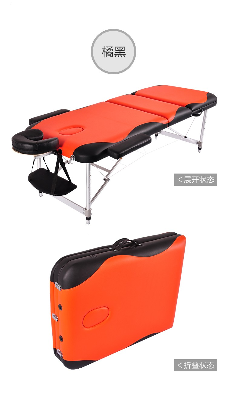 Aluminum-portable-folding-massage-table-12