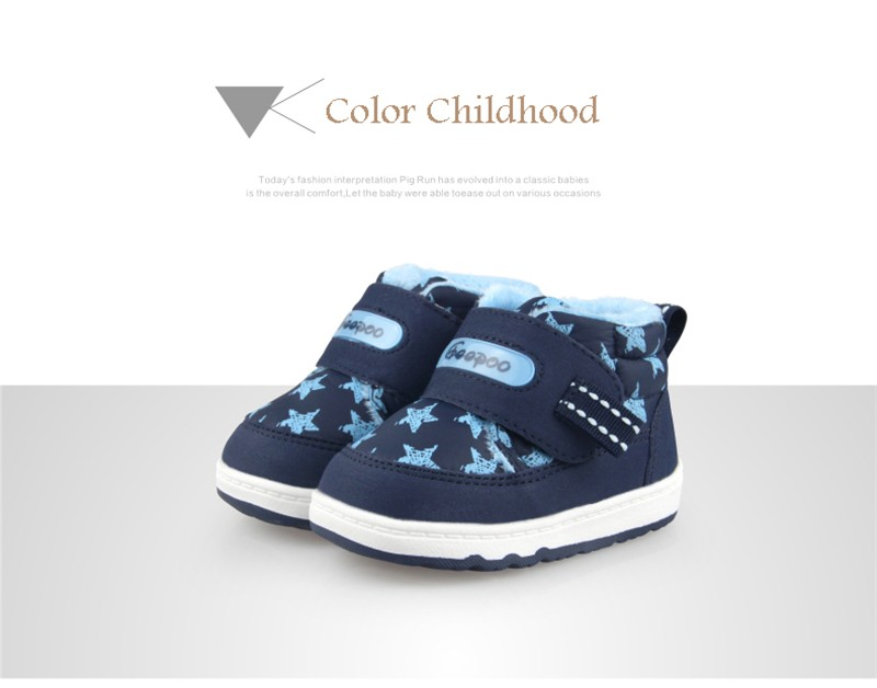 Baby First Walker Shoes (12)