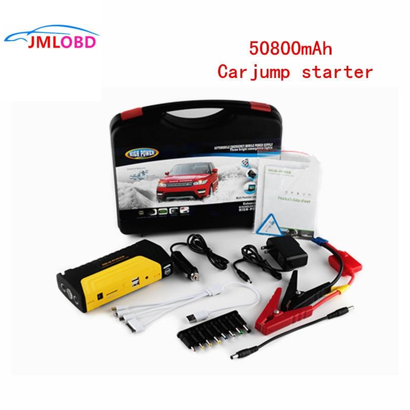 Vente chaude batterie banque puissance voiture saut démarreur 50800 Portable Mini voiture démarreur 12 V haute banque puissance de secours chargeur de voiture