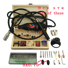 Аппаратные средства с переменной скоростью вращение инструмент электрическая инструмент, Мини дрель, С 130 шт. аксессуары + гибкий камера